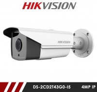 Hikvision DS-2CD2T43G0-I5 4MP Network IP CCTV Bullet Camera 50m IR 4mm Fixed Lens