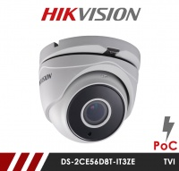 Hikvision 2MP DS-2CE56D8T-IT3ZE POC 2.8-12mm Motorised Varifocal Lens HD-TVI CCTV Camera - White