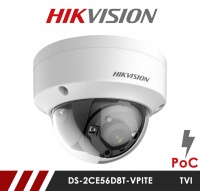 Hikvision DS-2CE56D8T-VPITE Anti Vandal POC 3.6mm Fixed Lens HD-TVI CCTV Camera - White
