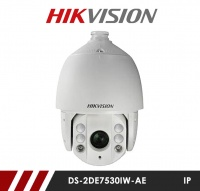 Hikvision DS-2DE7530IW-AE 5MP PTZ CCTV IP Camera with 150m IR and 30x Zoom