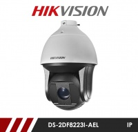 Hikvision DS-2DF8223I-AEL 2MP Ultra Lowlight Smart AutoTrak PTZ CCTV IP Camera with 200m IR and 23x Zoom