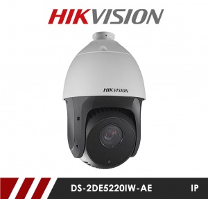 Hikvision DS-2DE5220IW-AE 2MP 20 x Zoom PTZ CCTV IP Camera with 150m IR