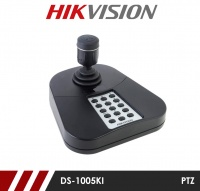 HIKVision DS-1005KI USB Keyboard for iVMS, DVRs and NVRs