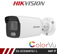 Hikvision ColorVu DS-2CD2047G1-L 4MP Network IP CCTV Mini Bullet 2.8mm Fixed Lens Visible Light