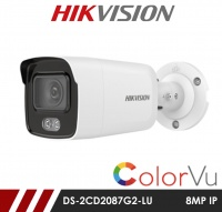 Hikvision ColorVu DS-2CD2087G2-LU 8MP Network IP CCTV Bullet 2.8mm Fixed Lens Visible Light and Audio