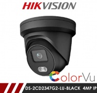 Hikvision ColorVu DS-2CD2347G2-LU 4MP Network IP CCTV Dome Camera 2.8mm Fixed Lens Visible Light in Black