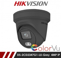 Hikvision ColorVu DS-2CD2347G2-LU 4MP Network IP CCTV Dome Camera 2.8mm Fixed Lens Visible Light in Grey