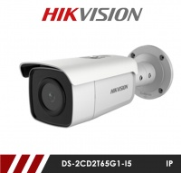 Hikvision DS-2CD2T65G1-I5 6MP Dark Fighter Network IP CCTV Bullet Camera 50m IR 2.8mm Lens