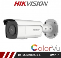 Hikvision ColorVu DS-2CD2T87G2-L 8MP Network IP CCTV Bullet 4mm Fixed Lens Visible Light