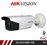 Hikvision DS-2CE16D8T-IT3E 3.6mm Fixed lens PoC HD-TVI CCTV Bullet Camera - White