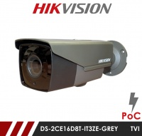 Hikvision 2MP DS-2CE16D8T-IT3ZE Varifocal Motorised Lens HD-TVI CCTV Bullet Camera with POC - Grey