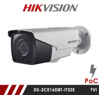 Hikvision DS-2CE16D8T-IT3ZE Varifocal Motorised Lens HD-TVI CCTV Bullet Camera with POC - White
