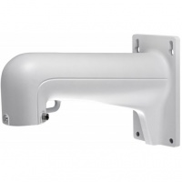 Hikvision PTZ Wall Mount - DS-1604ZJ
